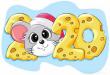 سال جدید