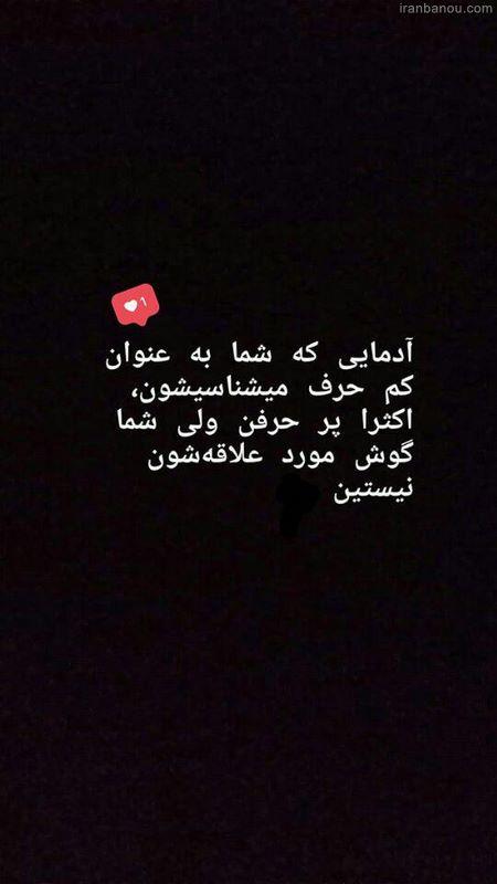 متن زیر عکس اینستاگرام