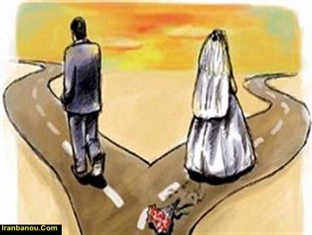 روزهای بعد از طلاق