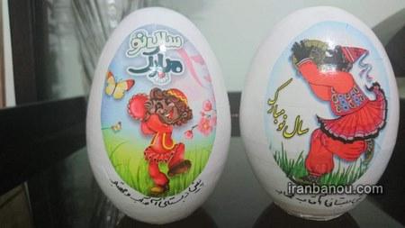 آموزش تزیین تخمه مرغ هفت سین ۹۹