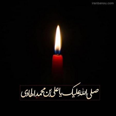 عکس نقاشی امام هادی