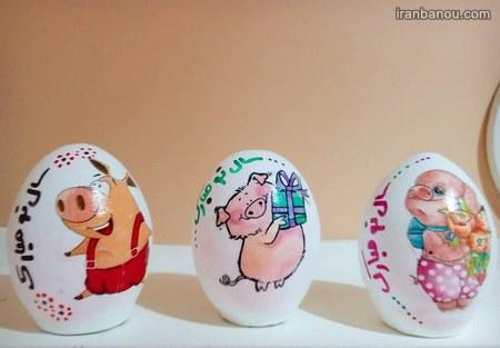 تزیین تخم مرغ به شکل خوک