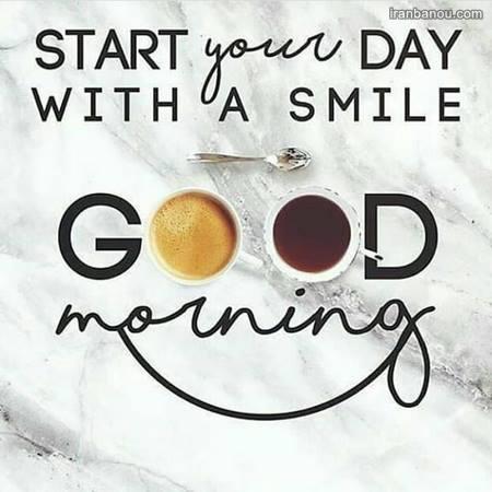 عکس سلام صبح بخیر جدید