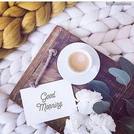 دانلود عکس سلام صبح بخیر