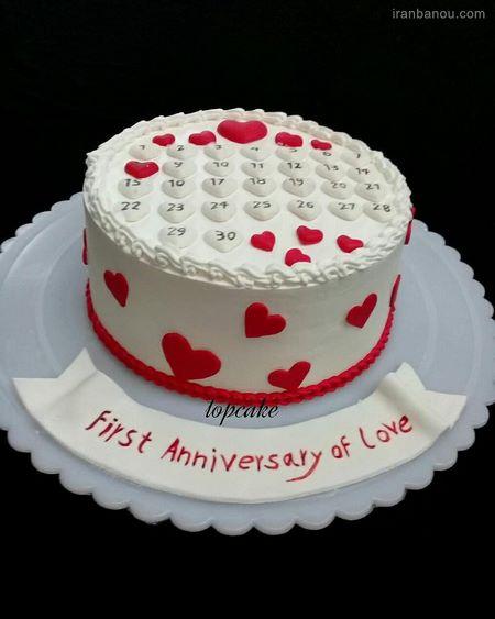 عکس کیک اولین سالگرد ازدواج
