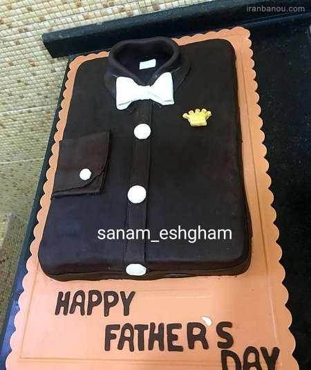کیک روز پدر جدید