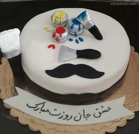 کیک تولد مردانه خامه ای