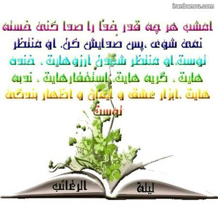 عکس نوشته آرزو دارم