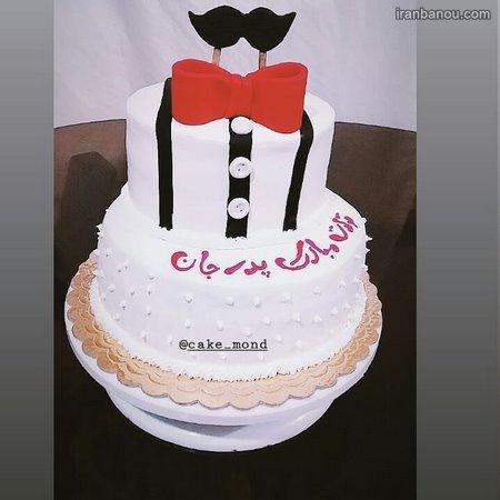 کیک تولد برای شوهرم