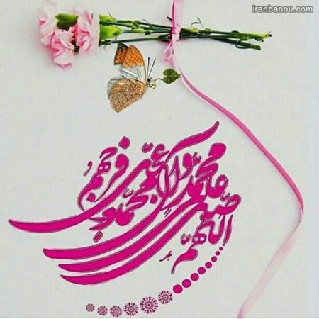 عید مبعشث