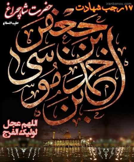 داستانی از امام موسی کاظم