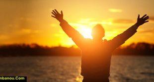 خورشید چه فایده ای دارد دوم دبستان