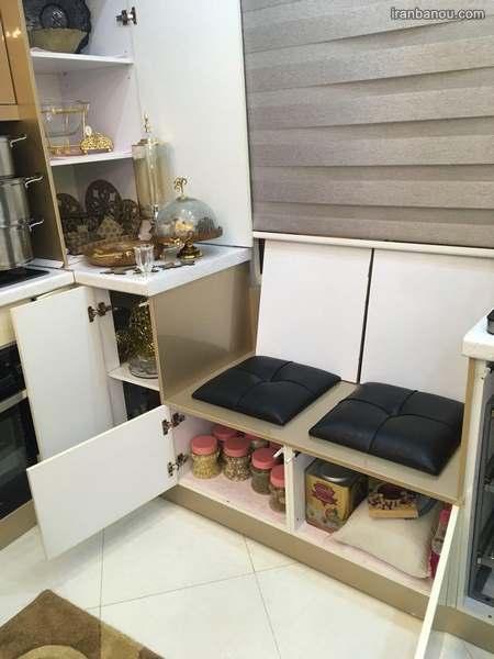 تزیین سرویس آشپزخانه عروس