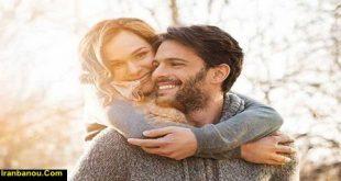 چگونه از شوهر خود پول بگیریم