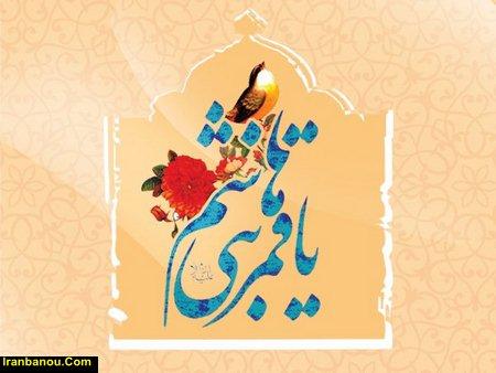 تاریخ تولد حضرت عباس به قمری