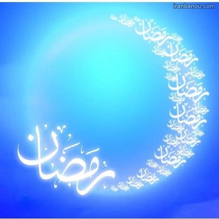 پروفایل رمضان