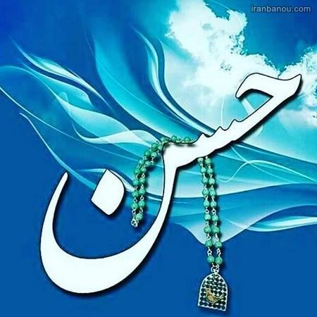 عکس حرم امام حسن مجتبی