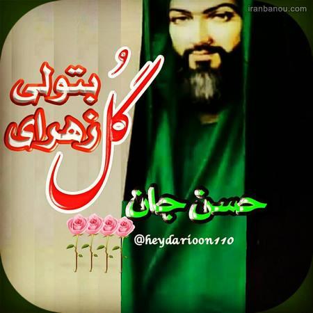 عکس پروفایل امام حسن مجتبی