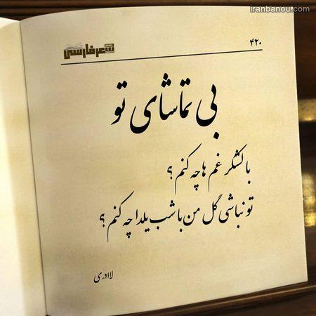 عکس پروفایل شعر حافظ