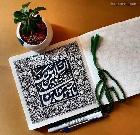 پروفایل امام حسن مجتبی ع