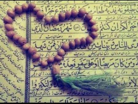 فواید ماه رمضان
