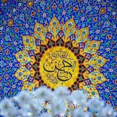 متن برای امام حسن