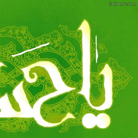 تولد امام حسن مجتبی جدید