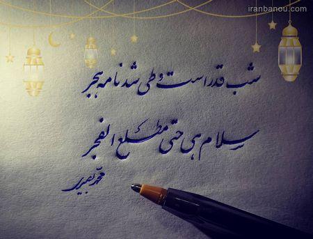 عکس نوشته دعا برای سلامتی