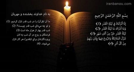 عکس نوشته دعا برای دوستان