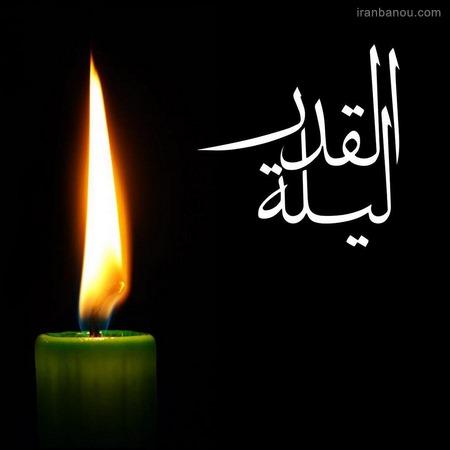 شب قدر دعا