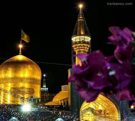 تبریک میلاد امام رضا عکس