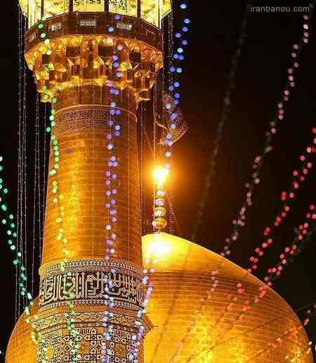 تبریک تولد امام رضا اس ام اس