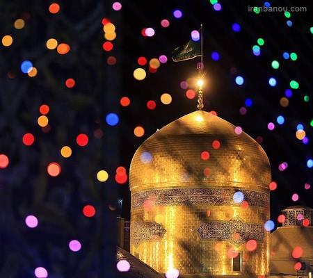 عکس تولد امام رضا مبارک