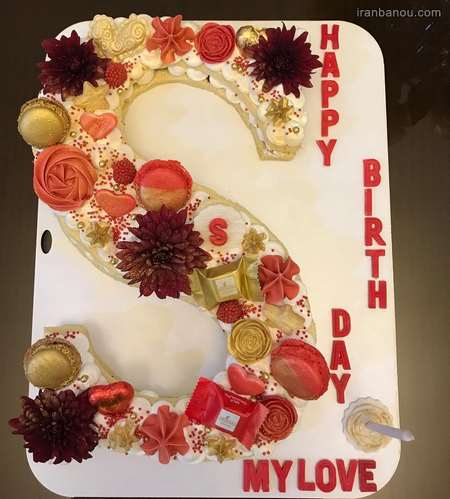 تزیین کیک حروف