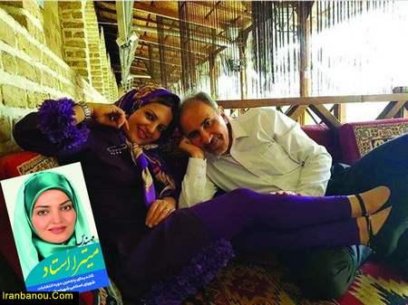 محمد علی نجفی و همسر جدیدش