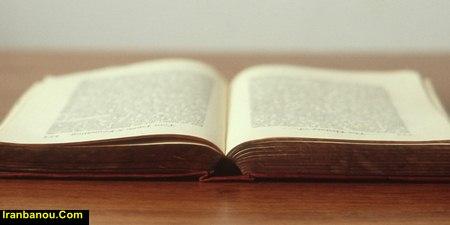 داستان کوتاه آموزنده برای دانش آموزان