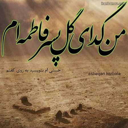 دلنوشته امام حسن مجتبی
