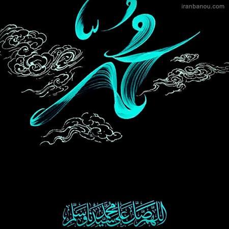 عکس نوشته رحلت پیامبر و امام حسن