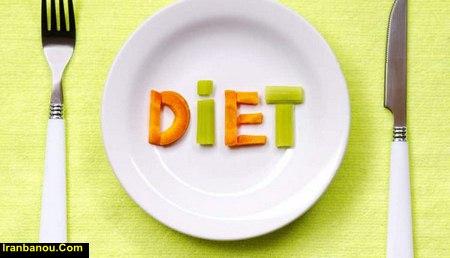 رژیم درمانی   ترفندهای کاهش وزن برای فصول مختلف