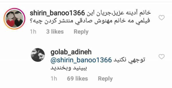 اخبار,اخبار فرهنگی,مهدی هاشمی