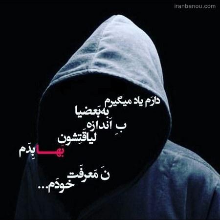 عکس غمگین برای پروفایل