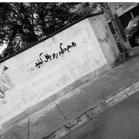 عکس تنهایی بدون متن دخترونه