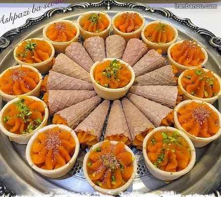 حلوا هویج ارومیه