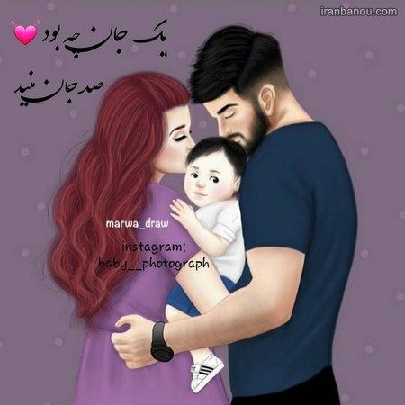 عکس پروفایل بارداری پسر جدید