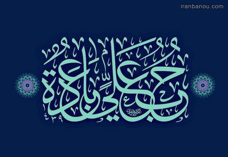تبریک عید غدیر پروفایل