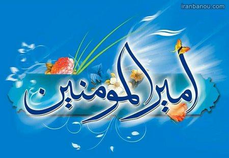 عکس نوشته سادات برای پروفایل