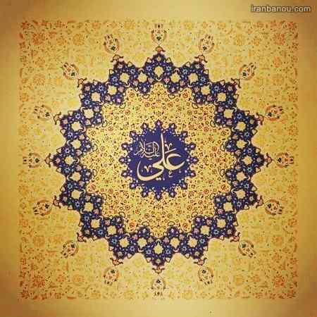 تبریک عید غدیر استیکر