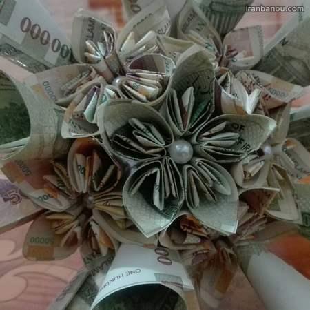 پول کادویی