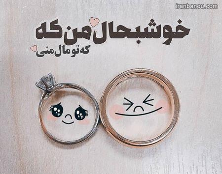 عکس پروفایل عاشقانه دختر و پسر