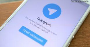 عکس تلگرام